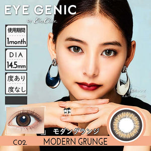 EYEGENIC Monthly C02. ModernGrunge - 小さい兎USAGICONTACTカラコン通販 | 日本美瞳 | Japanese Color Contact Lenses Shop