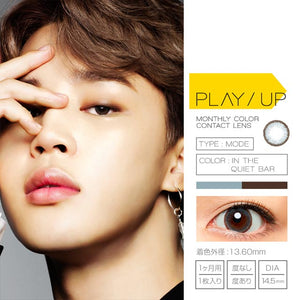 PlayUp Monthly InTheQuietBar - 小さい兎USAGICONTACTカラコン通販 | 日本美瞳 | Japanese Color Contact Lenses Shop