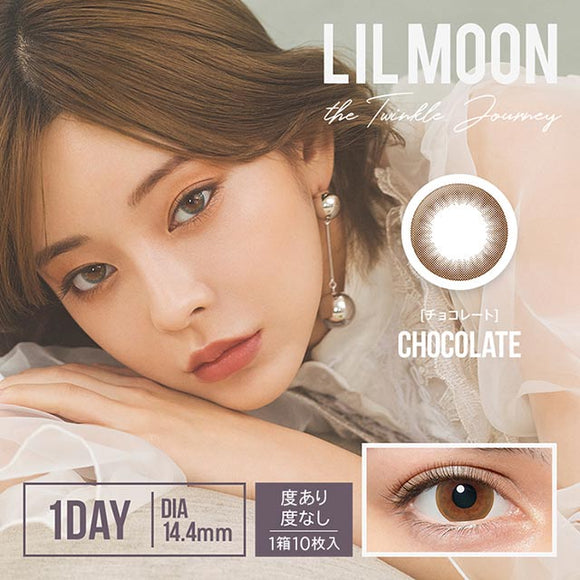 LILMOON 1 Day Chocolate - 小さい兎USAGICONTACTカラコン通販 | 日本美瞳 | Japanese Color Contact Lenses Shop