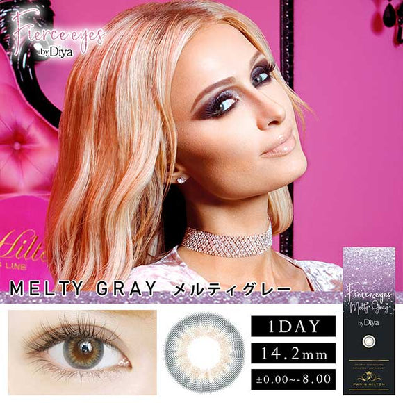 Fierce eyes by Diya 1 Day MeltyGray - 小さい兎USAGICONTACTカラコン通販 | 日本美瞳 | Japanese Color Contact Lenses Shop