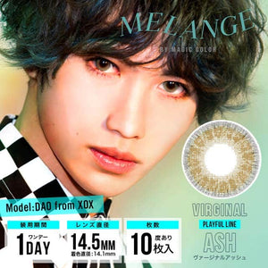 MELANGE 1 Day VirginalAsh - 小さい兎USAGICONTACTカラコン通販 | 日本美瞳 | Japanese Color Contact Lenses Shop