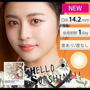 Pruly HELLO SUNSHINE!! 1 Day SunnyOrange - 小さい兎USAGICONTACTカラコン通販 | 日本美瞳 | Japanese Color Contact Lenses Shop