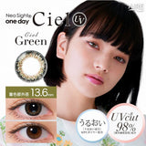 Neo Ciel UV 1 Day CielGreen - 小さい兎USAGICONTACTカラコン通販 | 日本美瞳 | Japanese Color Contact Lenses Shop