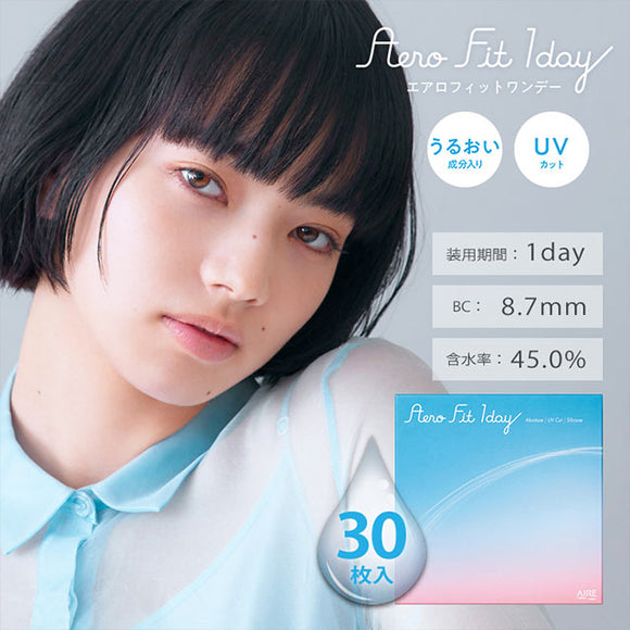 Aero Fit 1 Day Clear - 小さい兎USAGICONTACTカラコン通販 | 日本美瞳 | Japanese Color Contact Lenses Shop