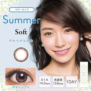 Personal 1 Day SummerSoft - 小さい兎USAGICONTACTカラコン通販 | 日本美瞳 | Japanese Color Contact Lenses Shop