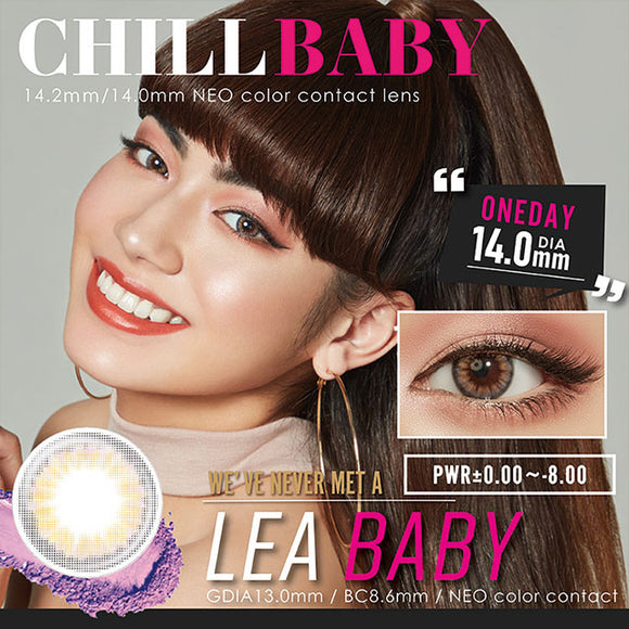 ChillBaby 1 Day LeaBaby - 小さい兎USAGICONTACTカラコン通販 | 日本美瞳 | Japanese Color Contact Lenses Shop