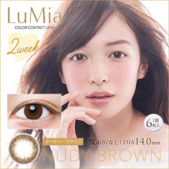LuMia 2 Week NudyBrown - 小さい兎USAGICONTACTカラコン通販 | 日本美瞳 | Japanese Color Contact Lenses Shop