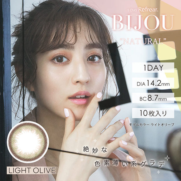 BIJOU 1 Day LightOlive - 小さい兎USAGICONTACTカラコン通販 | 日本美瞳 | Japanese Color Contact Lenses Shop