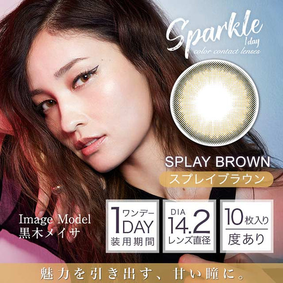 Givre Sparkle 1 Day SplayBrown - 小さい兎USAGICONTACTカラコン通販 | 日本美瞳 | Japanese Color Contact Lenses Shop