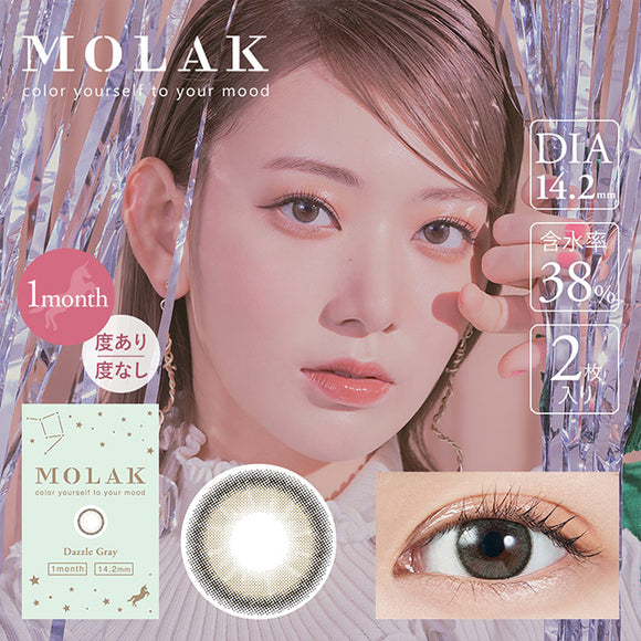 MOLAK Monthly DazzleGray - 小さい兎USAGICONTACTカラコン通販 | 日本美瞳 | Japanese Color Contact Lenses Shop