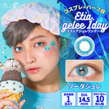 Etia.Gelee 1 Day SodaGelee - 小さい兎USAGICONTACTカラコン通販 | 日本美瞳 | Japanese Color Contact Lenses Shop