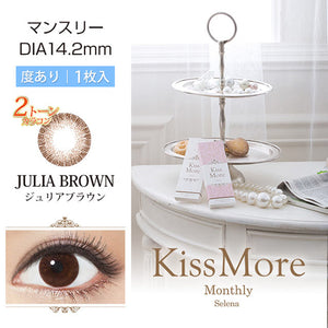 Kiss More Selena Monthly JuliaBrown - 小さい兎USAGICONTACTカラコン通販 | 日本美瞳 | Japanese Color Contact Lenses Shop
