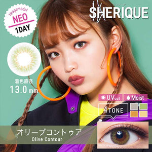 SHERIQUE 1 Day OliveContour - 小さい兎USAGICONTACTカラコン通販 | 日本美瞳 | Japanese Color Contact Lenses Shop