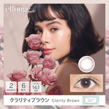 eRouge 2 Week ClarityBrown - 小さい兎USAGICONTACTカラコン通販 | 日本美瞳 | Japanese Color Contact Lenses Shop