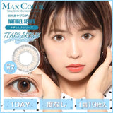 Max Color 1 Day TearsBrown - 小さい兎USAGICONTACTカラコン通販 | 日本美瞳 | Japanese Color Contact Lenses Shop