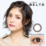 Belta 2 Week NaturalBlack - 小さい兎USAGICONTACTカラコン通販 | 日本美瞳 | Japanese Color Contact Lenses Shop