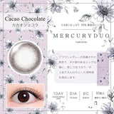 Mercuryduo 1 Day CacaoChocolate - 小さい兎USAGICONTACTカラコン通販 | 日本美瞳 | Japanese Color Contact Lenses Shop