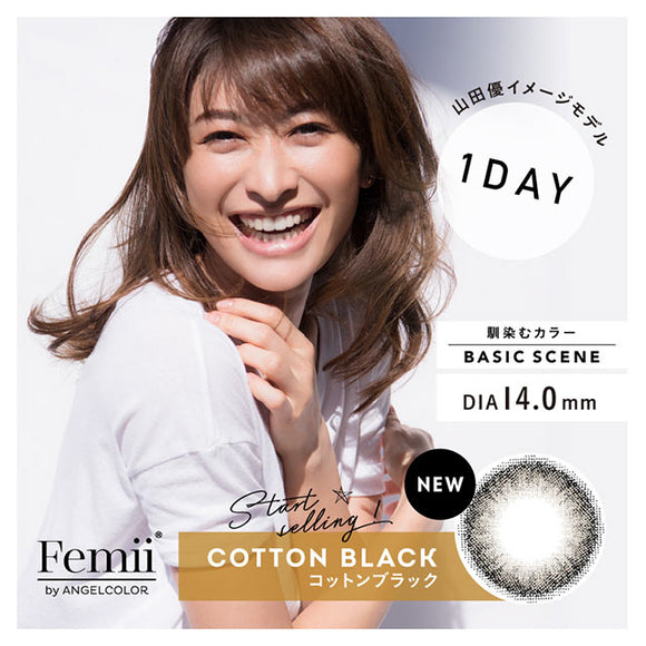 Femii 1 Day CottonBlack - 小さい兎USAGICONTACTカラコン通販 | 日本美瞳 | Japanese Color Contact Lenses Shop
