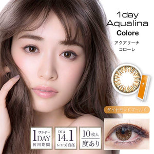 Aqualina Colore 1 Day DiamondGold - 小さい兎USAGICONTACTカラコン通販 | 日本美瞳 | Japanese Color Contact Lenses Shop