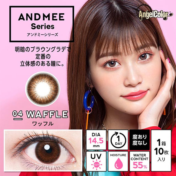 Andmee 1 Day Waffle - 小さい兎USAGICONTACTカラコン通販 | 日本美瞳 | Japanese Color Contact Lenses Shop