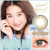 Luna Natural 1 Day Chai - 小さい兎USAGICONTACTカラコン通販 | 日本美瞳 | Japanese Color Contact Lenses Shop