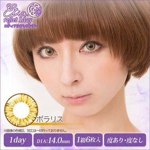 Etia Reflet 1 Day Polaris ポラリス - 小さい兎USAGICONTACTカラコン通販 | 日本美瞳 | Japanese Color Contact Lenses Shop
