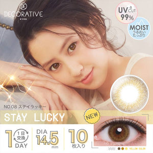 Decorative Eyes UV Moist 1 Day No8. StayLucky - 小さい兎USAGICONTACTカラコン通販 | 日本美瞳 | Japanese Color Contact Lenses Shop
