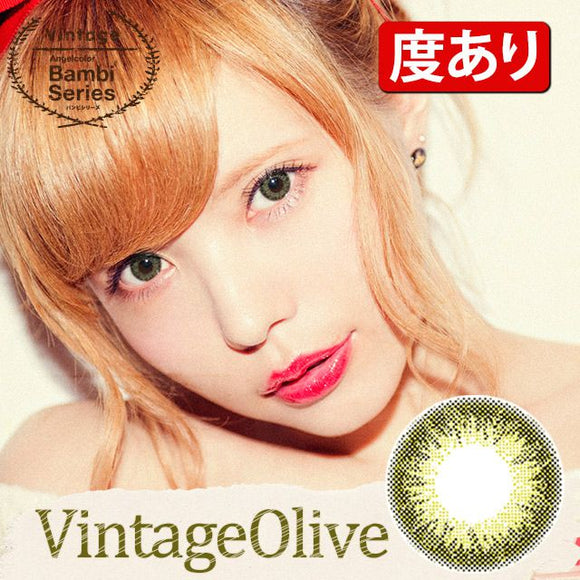 Angelcolor Vintage Monthly VintageOlive - 小さい兎USAGICONTACTカラコン通販 | 日本美瞳 | Japanese Color Contact Lenses Shop