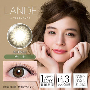 LANDE by TiaryEyes 1 Day Khaki - 小さい兎USAGICONTACTカラコン通販 | 日本美瞳 | Japanese Color Contact Lenses Shop