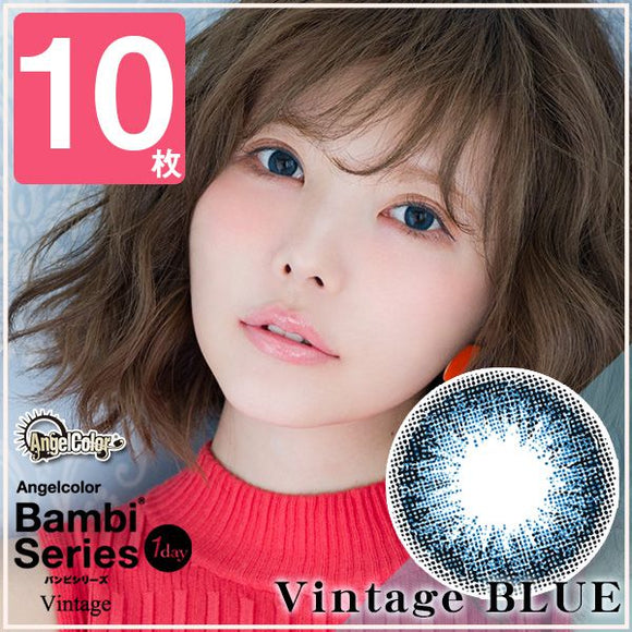 Bambi Series Vintage 1 Day Blue - 小さい兎USAGICONTACTカラコン通販 | 日本美瞳 | Japanese Color Contact Lenses Shop