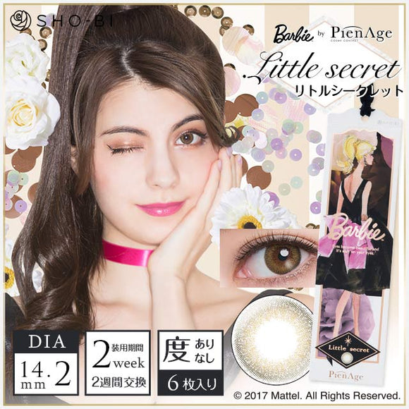 Barbie By PienAge 2 Week LittleSecret - 小さい兎USAGICONTACTカラコン通販 | 日本美瞳 | Japanese Color Contact Lenses Shop