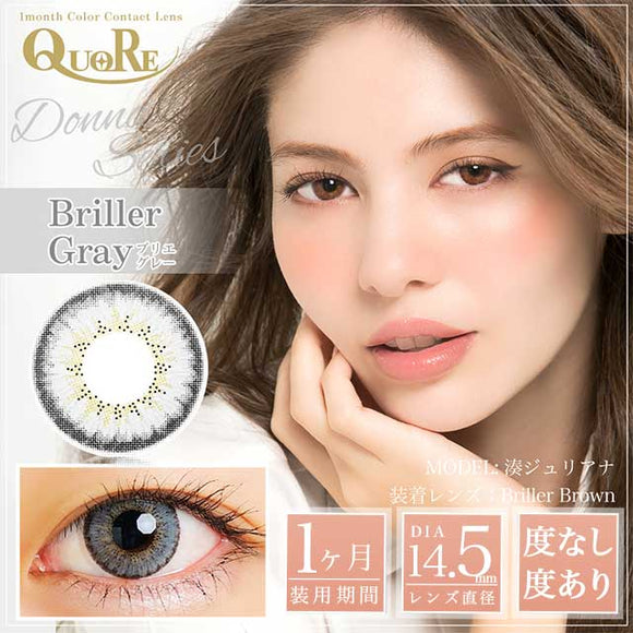QuoRe Donna Monthly Briller Gray - 小さい兎USAGICONTACTカラコン通販 | 日本美瞳 | Japanese Color Contact Lenses Shop