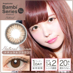 Bambi Series Natural 1 Day NaturalBrown - 小さい兎USAGICONTACTカラコン通販 | 日本美瞳 | Japanese Color Contact Lenses Shop