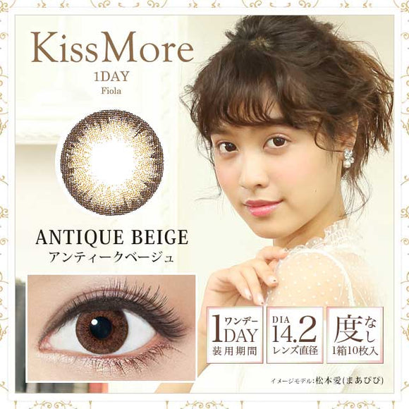 Kiss More Fiola 1 Day AntiqueBeige - 小さい兎USAGICONTACTカラコン通販 | 日本美瞳 | Japanese Color Contact Lenses Shop