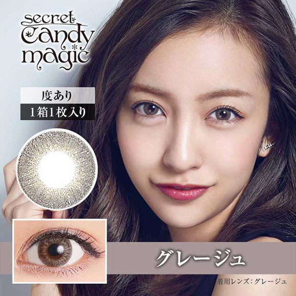 Secret CandyMagic Monthly PremiumGrege - 小さい兎USAGICONTACTカラコン通販 | 日本美瞳 | Japanese Color Contact Lenses Shop