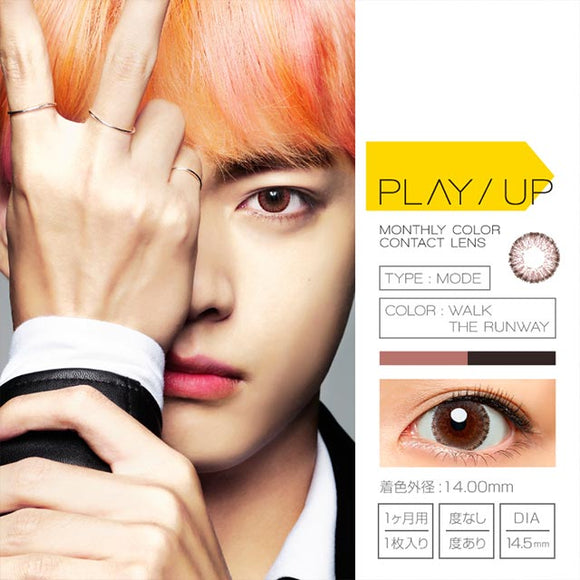 PlayUp Monthly WalkTheRunway - 小さい兎USAGICONTACTカラコン通販 | 日本美瞳 | Japanese Color Contact Lenses Shop