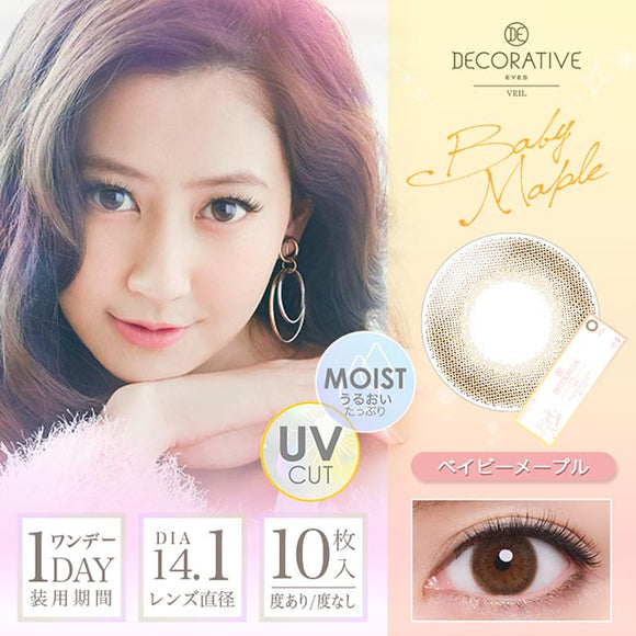 Decorative Eyes Veil UV 1 Day BabyMaple - 小さい兎USAGICONTACTカラコン通販 | 日本美瞳 | Japanese Color Contact Lenses Shop