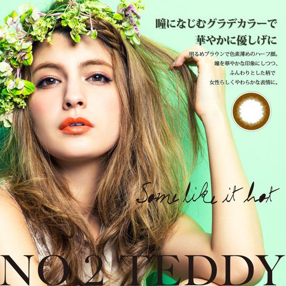 PienAge 1 Day No.2 Teddy - 小さい兎USAGICONTACTカラコン通販 | 日本美瞳 | Japanese Color Contact Lenses Shop