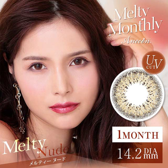 Anecon Melty Monthly UV MeltyNude - 小さい兎USAGICONTACTカラコン通販 | 日本美瞳 | Japanese Color Contact Lenses Shop