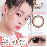 Allegro 2 Week FineBrown - 小さい兎USAGICONTACTカラコン通販 | 日本美瞳 | Japanese Color Contact Lenses Shop
