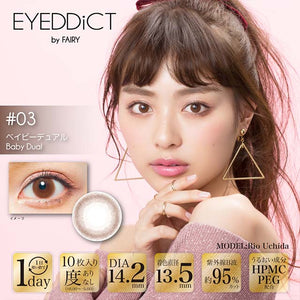 Eyeddict 1 Day BabyDual - 小さい兎USAGICONTACTカラコン通販 | 日本美瞳 | Japanese Color Contact Lenses Shop