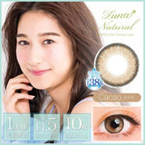 Luna Natural 1 Day Cacao - 小さい兎USAGICONTACTカラコン通販 | 日本美瞳 | Japanese Color Contact Lenses Shop