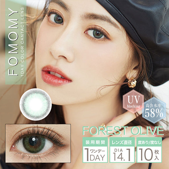 Fomomy 1 Day ForestOlive - 小さい兎USAGICONTACTカラコン通販 | 日本美瞳 | Japanese Color Contact Lenses Shop