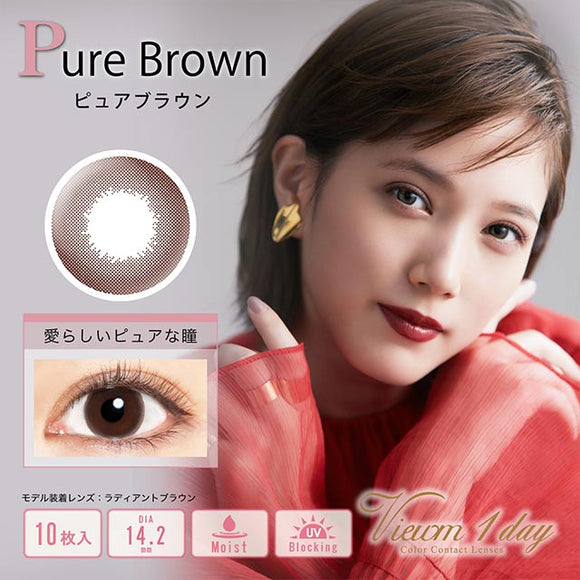 Viewm 1 Day CharmBrown - 小さい兎USAGICONTACTカラコン通販 | 日本美瞳 | Japanese Color Contact Lenses Shop