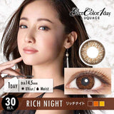 EverColor 1 Day LUQUAGE RichNight - 小さい兎USAGICONTACTカラコン通販 | 日本美瞳 | Japanese Color Contact Lenses Shop
