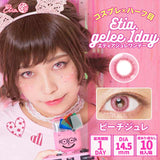 Etia.Gelee 1 Day PeachGelee - 小さい兎USAGICONTACTカラコン通販 | 日本美瞳 | Japanese Color Contact Lenses Shop