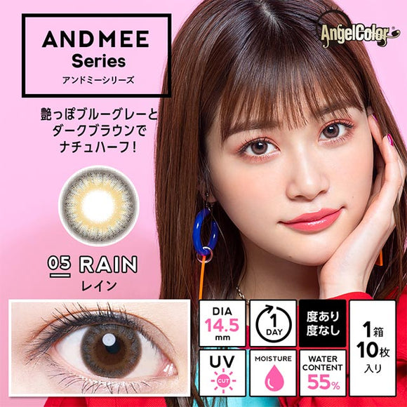 Andmee 1 Day Rain - 小さい兎USAGICONTACTカラコン通販 | 日本美瞳 | Japanese Color Contact Lenses Shop
