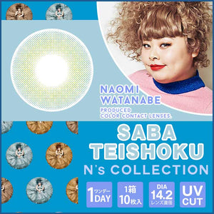N's Collection 1 Day SabaTeishoku - 小さい兎USAGICONTACTカラコン通販 | 日本美瞳 | Japanese Color Contact Lenses Shop