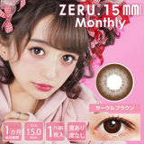 DOLCE Natural by ZERU Monthly CircleBrown - 小さい兎USAGICONTACTカラコン通販 | 日本美瞳 | Japanese Color Contact Lenses Shop