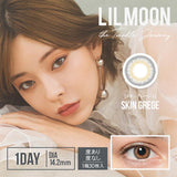 LILMOON 1 Day SkinGrege - 小さい兎USAGICONTACTカラコン通販 | 日本美瞳 | Japanese Color Contact Lenses Shop